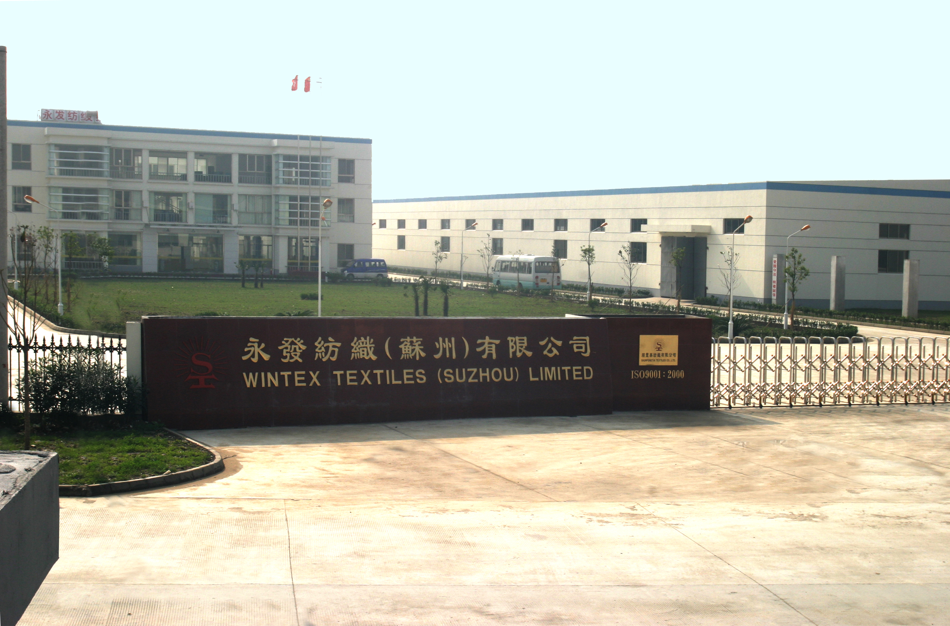 苏州工业园区顺丰速运有限公司招聘信息